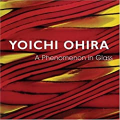 Glassblower.Info - Yoichi Ohira - Glass Art