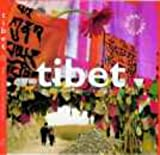 Tibet: Global Designs for New Look Interiors (0715310895) by Elliot, Marion