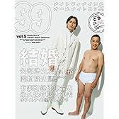ナインティナインのオールナイトニッ本 vol.5 (ヨシモトブックス) (ワニムックシリーズ 202)