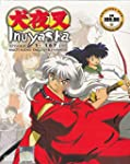 Inuyasha: The Complete Collection Sea...