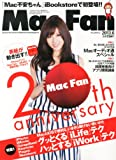 Mac Fan (}bNt@) 2013N 06 [G]