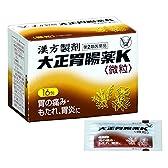 【第2類医薬品】大正胃腸薬K 16包