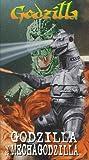 Godzilla VS. Mechagodzilla [VHS]