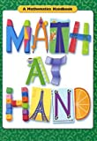 Great Source Math at Hand: Handbook Softcover Grade 5 2004 (Math Handbooks)