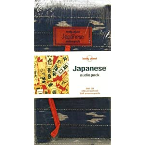 Japanese Phrasebook: A Language Survival Kit Kevin Chambers, Wesley Palmer