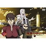 精霊の守り人 5 [DVD]