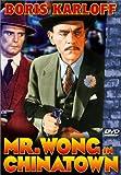 Mr Wong in Chinatown [DVD] [1939] [Region 1] [US Import] [NTSC]