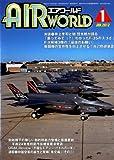 AIR WORLD (エア ワールド) 2012年 01月号