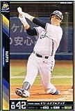 【プロ野球オーナーズリーグ】ハーパー 横浜ベイスターズ ノーマル 《OWNERS LEAGUE 2011 01》ol05-185