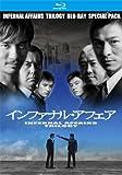 インファナル・アフェア 三部作 Blu-ray スペシャル・パック
