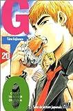 GTO (Great Teacher Onizuka), tome 20