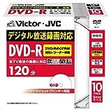 Victor CPRM対応DVD-Rディスク8倍速 ホワイトレーベル10枚 VD-R120CP10