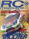 RC magazine (ラジコンマガジン) 2012年 06月号 [雑誌]