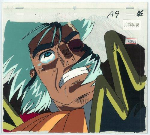 ・白鯨伝説 セル画 No.2133