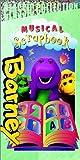 Barney - Musical Scrapbook [VHS]