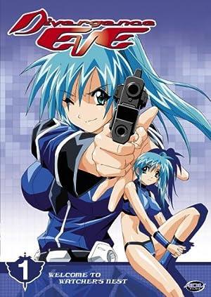 ダイバージェンス・イヴ DVD-BOX