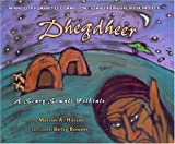 Dhegdheer, A Scary Somali Folktale