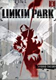 Linkin Park Hybrid Theory: Guitar Tab Edition