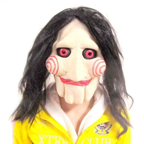 BestOfferBuy Horror Saw Jigsaw Killer Head Mask Latex Creepy Costume Party Cosplay