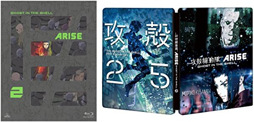 【Amazon.co.jp限定】攻殻機動隊ARISE 2 (特製スチールブック付) [Blu-ray]