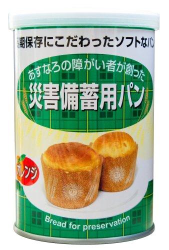 【訳あり】 災害備蓄用パン(5年保存) オレンジ 4号缶(2個入り)100g/351kcal