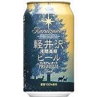 軽井沢浅間高原ビール プレミアムダーク缶 350ml×24本