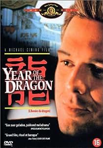 L'Année du Dragon [Import belge]