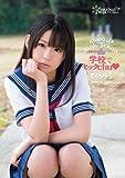 【数量限定≪生写真付き≫】kawaii* High School 学校でセックchu さくらゆら [DVD]