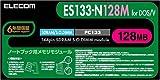 ELECOM ノートパソコン用 144pin PC133 S.O.DIMMメモリモジュール 128MB ES133-N128M