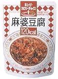 キューピー カロリーチョイス 麻婆豆腐 120kcal