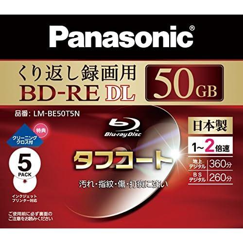 Panasonic ブルーレイディスク 日本製 録画用2倍速 50GB(片面2層 書換型) 5枚パック LM-BE50T5N
