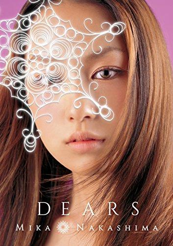 DEARS(ALL SINGLES BEST)(初回生産限定盤)(DVD付)