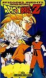 echange, troc Dragon Ball Z (Vol.5) : Episodes 286, 287, 288 [VHS]