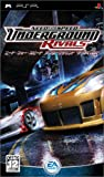 Need for Speed Underground Rivals [Japan Import]