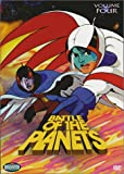 Battle of the Planets (Vol. 4)