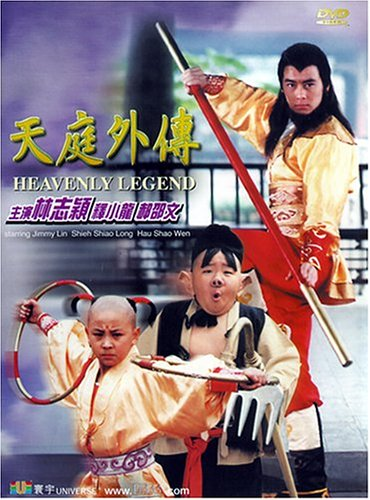 thien ngoai phi tien  Heavenly Legend
