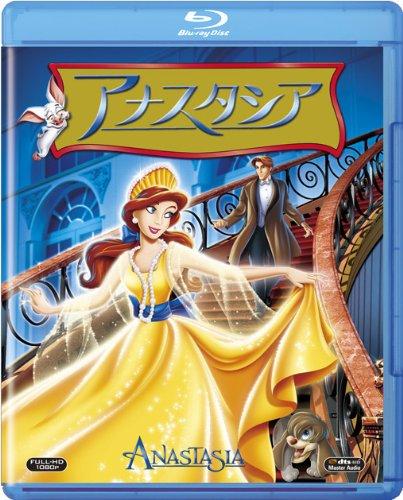 アナスタシア [Blu-ray]