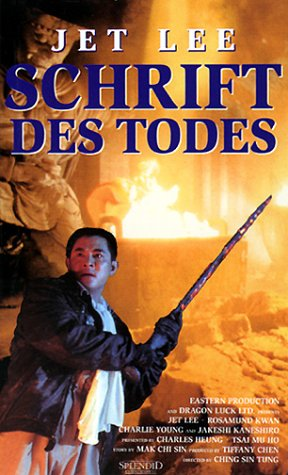 Jet Li - Schrift des Todes [VHS]