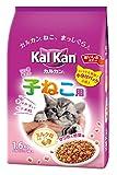 カルカン ドライ 12か月までの子ねこ用 かつおと野菜味ミルク粒入り 1.6kg<KD24>