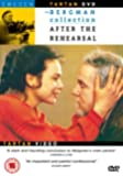 After the Rehearsal [DVD] (1984)