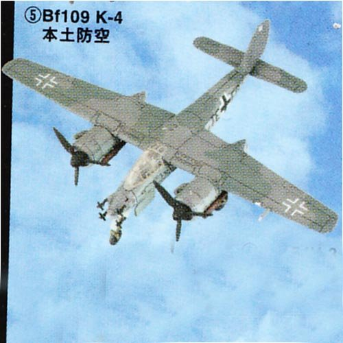 Buy Low Price Tomy Takara Famous Airplanes Of The World – Series 3 – TA154V-3 (4.5″ wingspan – 1/44 scale Model Kit) Figure (B002ZVEMZ6)