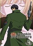 echange, troc Pumpkin Scissors Vol. 4/Episoden 13-16 [Import allemand]