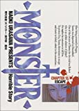 Monster (13) (ビッグコミックス)