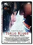 echange, troc Tokio Blues [Import espagnol]