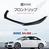 JCSPORTLINE フロントリップ フロント チン スポイラー ディフューザー エアロパーツ/ Audi アウディ A4 B8 S-line 2009 2010 2011 2012に適合※Only for Slineバンパー※ / リアル カーボン製 炭素繊維 carbon fiber