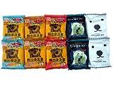 北海道 ラーメンセット 熊出没味噌・塩・醤油、白クマ塩、円山塩 各2食 10袋