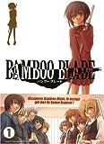 echange, troc Masahiro Totsuka, Aguri Igarashi - Bamboo blade, Tome 1 :
