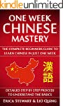 Chinese: One Week Chinese Mastery: Th...