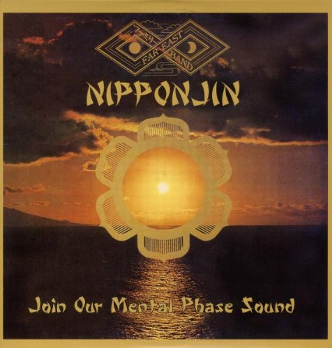 Far East Family Band - Nipponjin Join Our Mental Phase Sound (180 Gram Vinyl)