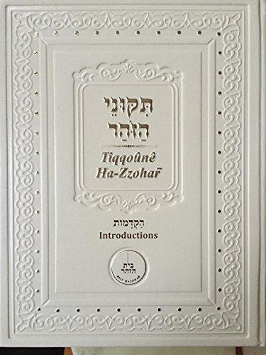Tiqqouney Ha-Zohar